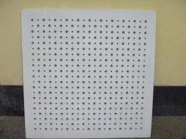 PVC饰面冲孔石膏板(SOUND004)