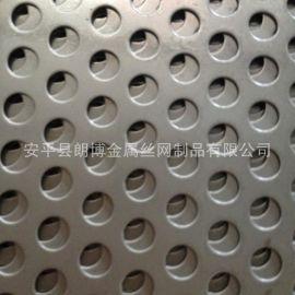 厂家供应不鏽鋼沖孔網 穿孔鋼板網 金属板网