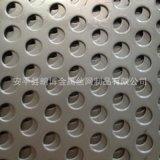 廠家供應不鏽鋼衝孔網 穿孔鋼板網 金屬板網
