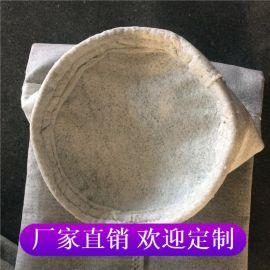 混纺除尘布袋 厂家定制 耐高温除尘布袋 各种规格涤纶粉尘滤袋