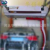 無接觸式洗車操控臺外殼/360度洗車機電機防護罩/全自動洗車房