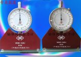 桂林7-36牛顿丝印网版张力计