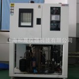 【快速温变试验箱】升降温高低温湿热试验快速温变测试箱厂家供应