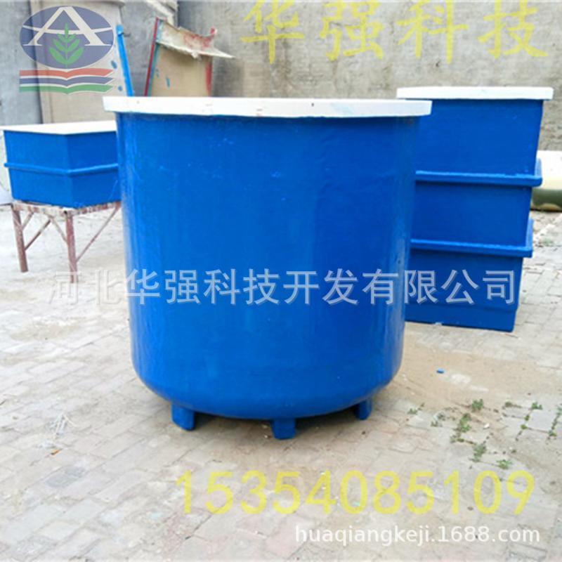 廠家直銷 魚苗孵化池 玻璃鋼魚池 供應 環保水產養殖池 暫養桶槽
