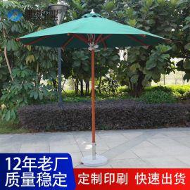 [厂家]直径二米七2.7米木伞架户外遮阳伞庭院伞 可印刷LOGO图案