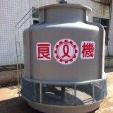 供應良機冷卻塔 廠家直銷   安裝 品牌保障