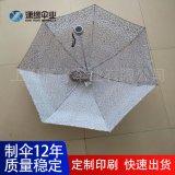 折傘定製 廣告傘摺疊雨傘加工  上海
