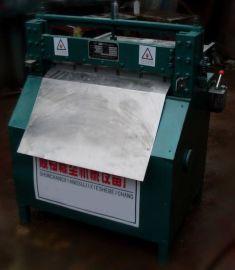 橡胶切条机(SQT600B)