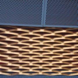 装饰铝板网 铝拉网 喷塑铝板网