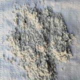 供应蛇纹石石棉 石棉纤维 保温隔热6-65石棉绒