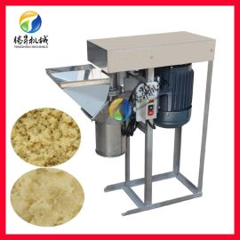 商用蒜粒切碎机 单管蒜头/洋葱打碎机 带断电保护
