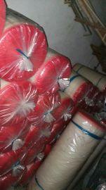 防鸟网,防雀网围网聚乙烯网果园防鸟网养鸡网