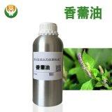供應天然植物香薷油 別名香薷草油 植物香料油 香薷揮發油