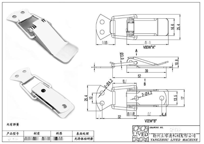 厂家供应QF-628船用救生设备灭火器箱搭扣(图)