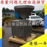 真空灌肠机 牛肉香肠整套生产设备 真空灌肠机可与各种打卡机联机