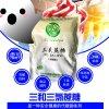 厂家直销食品级 三氯蔗糖各种包装方法大量批发