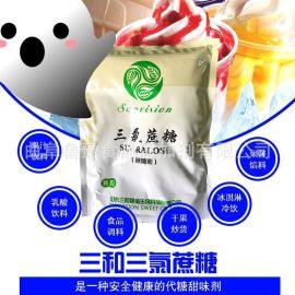 厂家直销食品级 三氯蔗糖各种包裝方法大量批发