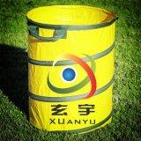 生產防水抗污摺疊式垃圾桶袋垃圾桶面料 PVC防水夾網布