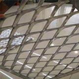 铝板网  拉伸铝板网 铝板网吊顶
