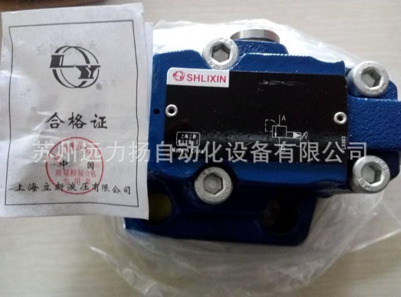 立新滾輪換向閥4WMU6E-L6X/
