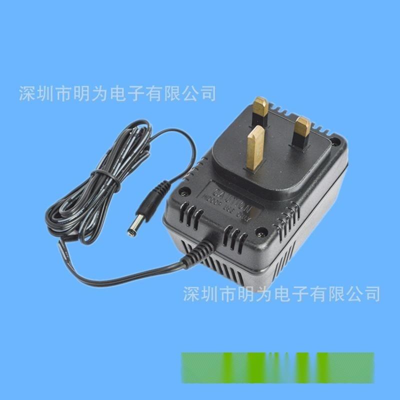 9V500mA英规电源适配器 英规三支铜电源