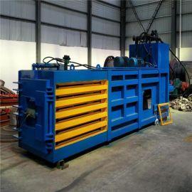卧式30/60吨打包机 自动穿绳式液压打包机 废纸箱秸秆打包机
