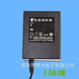 净水机专用电源12V 650mA交流电源