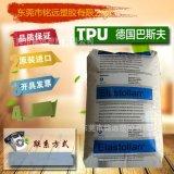 抗弯折TPU 耐油耐溶剂TPU 1175AW