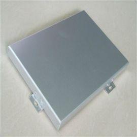 铝单板幕墙铝单板高铁站装饰铝单板铝材料墙体专用
