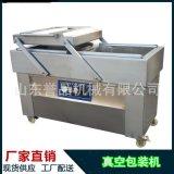 厂家直销大米砖滚动式真空包装机不锈钢商用玉米下凹室真空包装机