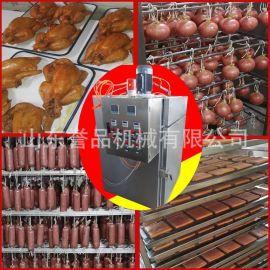 50型全自动烟熏炉 红肠腊肠烟熏蒸煮上色设备 不锈钢红肠烟熏机器