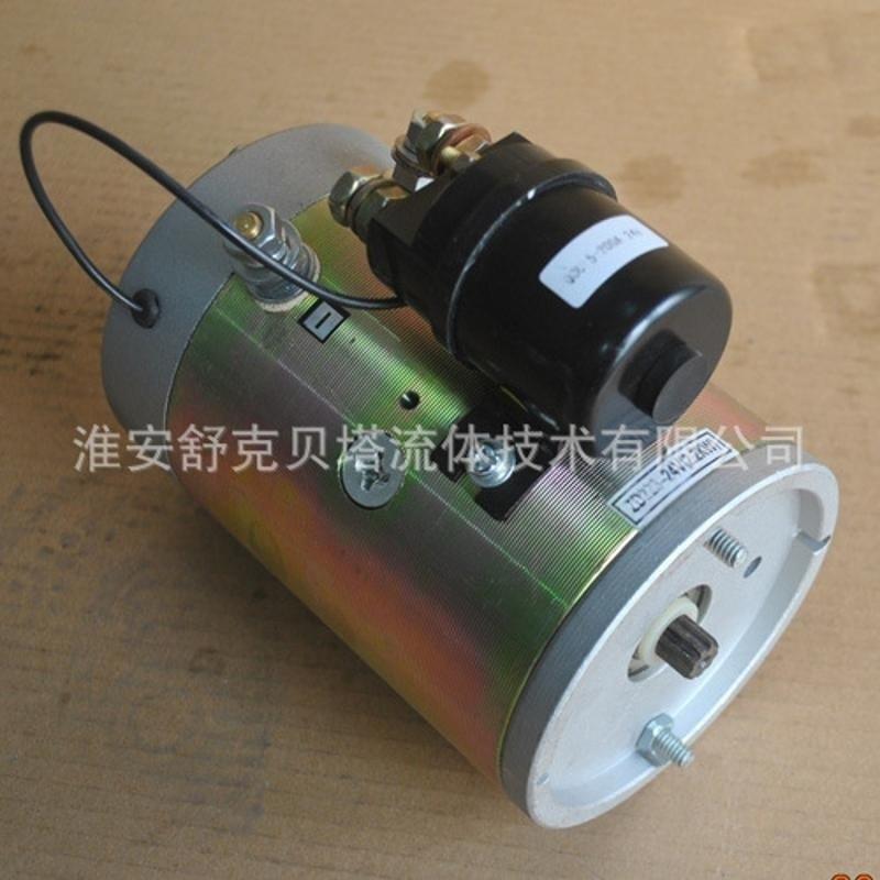 ZD223-2.2KW-DC24V液压动力单元电机
