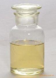 供應TCMTB 苯噻氰TCMTB原液 2-硫氰基甲基硫代苯並噻唑