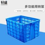 軒盛,580加厚週轉筐,塑料中轉大號物流運輸筐