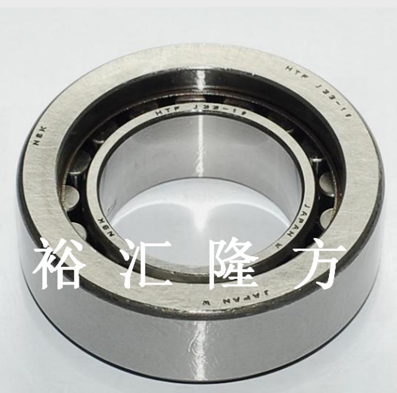 高清實拍 NSK HTF J33-1g 圓柱滾子軸承 TOYOTA 90365-33006 原裝