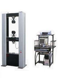 50KN塑料橡胶控制电子万能试验机 5吨万能材料试验机