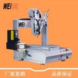 深圳点胶机厂家直销ab胶打胶机器全自动点胶机精密三轴点胶设备