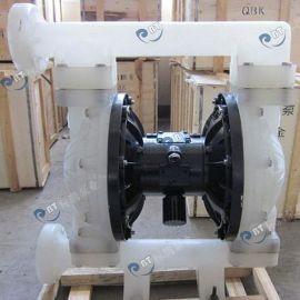 标腾QBY工程塑料气动隔膜泵