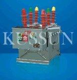 高压断路器 (ZW8-12/630-20)ZW32 ZW7