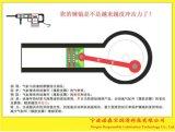 电动工具润滑脂