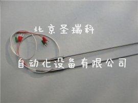WZPK-191鎧裝三線制熱電阻