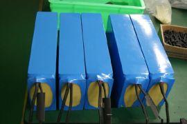 24V40Ah 雷达专用磷酸铁锂电池组