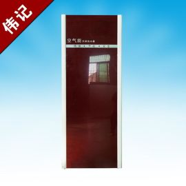 伟记 空气能热水器 承压保温方形水箱 红色  不锈钢保温水箱 热泵工程 150L