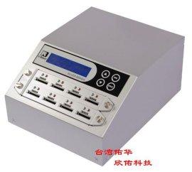 台湾佑华CM908S银狐机1对7SD加TF二合一拷贝机 检测SD卡TF卡质量