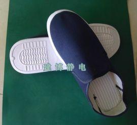防靜電帆布中巾鞋 淨化鞋 勞保用品 工作鞋 防護鞋 潔淨鞋 食品無塵鞋
