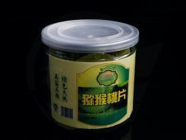 干果干货包装塑料易拉罐