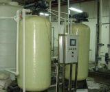 上海全自动软化水设备 离子交换设备 全自动软水器