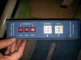 DKZB-400Z馈电开关智能综合保护器-大柳塔