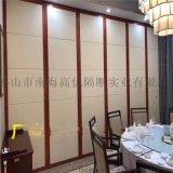 餐厅木框硬包活动隔断屏风 移动折叠旋转伸缩屏风