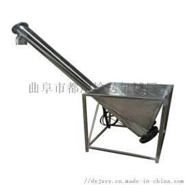 稻谷颗粒螺旋提升机 移动式电动螺杆加料机qc
